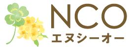 パソコン修理 パソコン設定 京都市 出張料・見積無料で格安修理のエヌシーオー